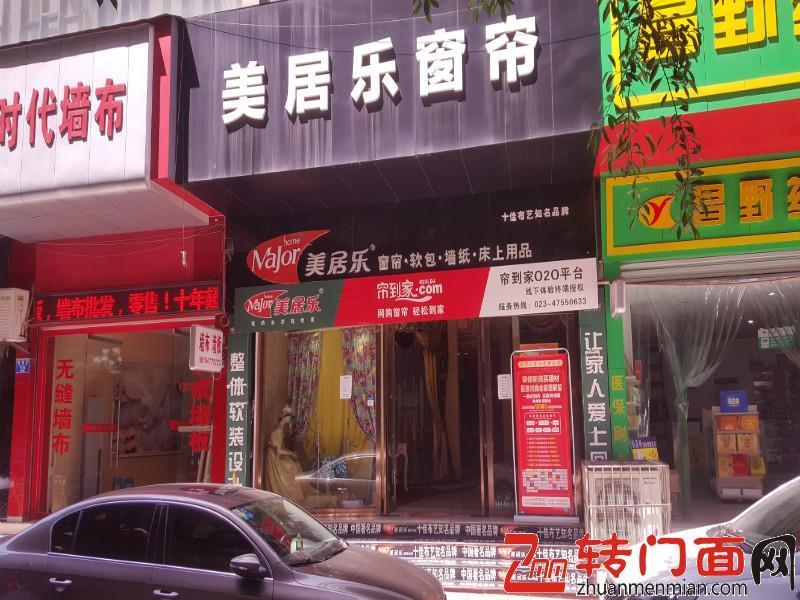 江津城南综合市场家居店铺空转或整转