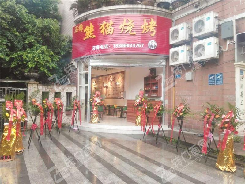 Z大渡口九宫庙商圈60平米酒楼餐饮门面转让,有坝子
