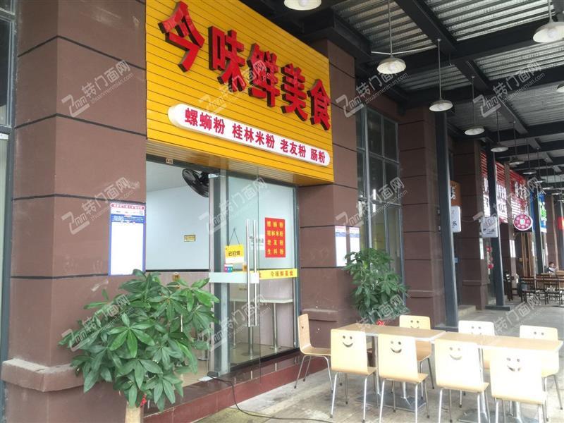 民族大学门口68平米餐饮店转让z