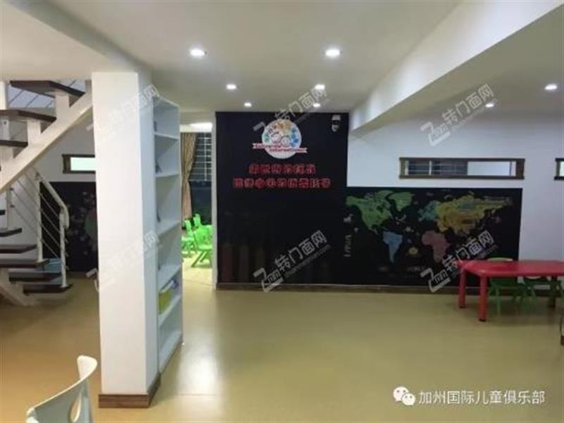 E黄陂广场盈利教育培训机构转让