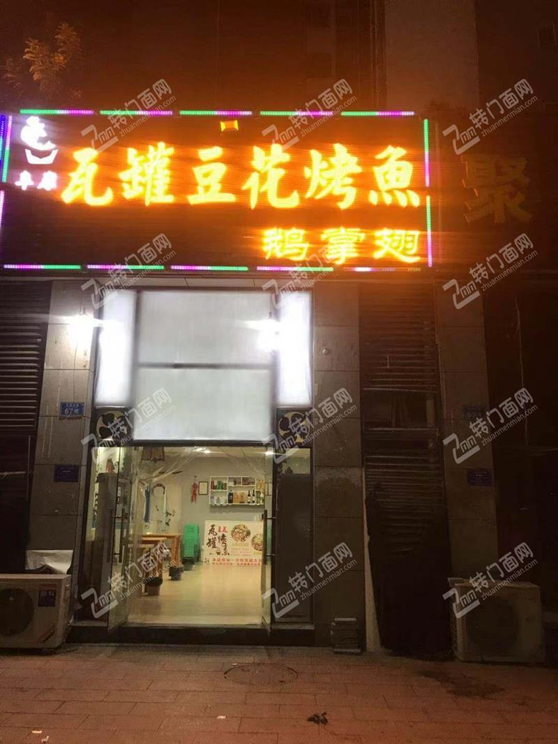 (不要错过了)江津大型小区门口餐饮门面转让z