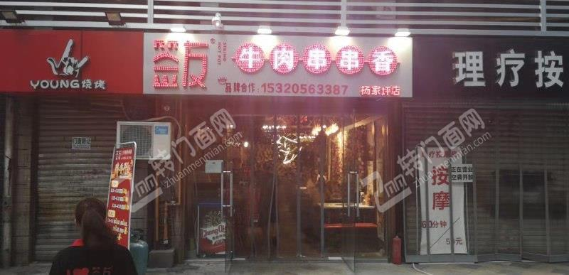 W【九龙坡区杨家坪酒楼餐饮门面低价急转】