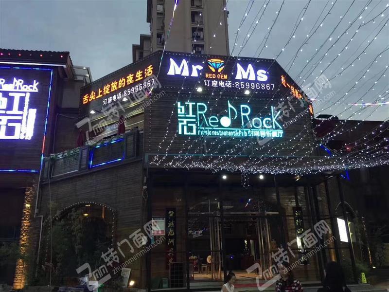 莲塘音乐餐吧酒店要转让