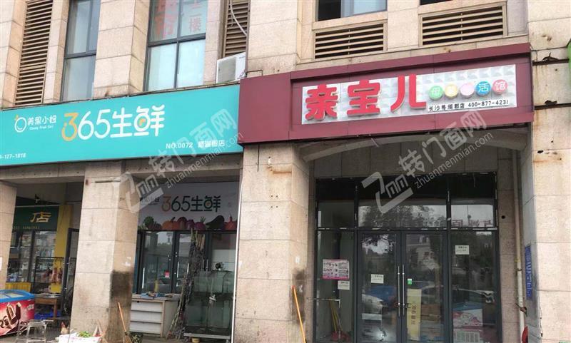 天心区小区出入口150平米生鲜店转让(可空转)