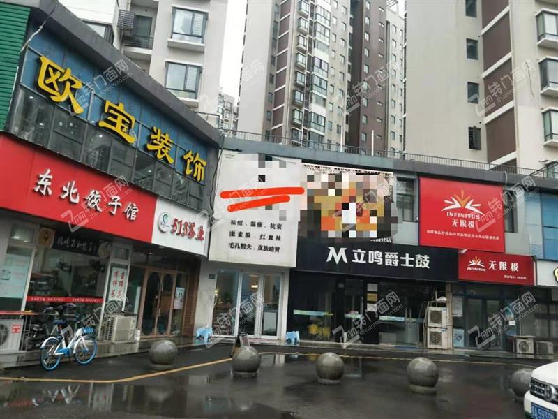 N古田三路大型小区写字楼旁临街美容店低价转让(可空转)