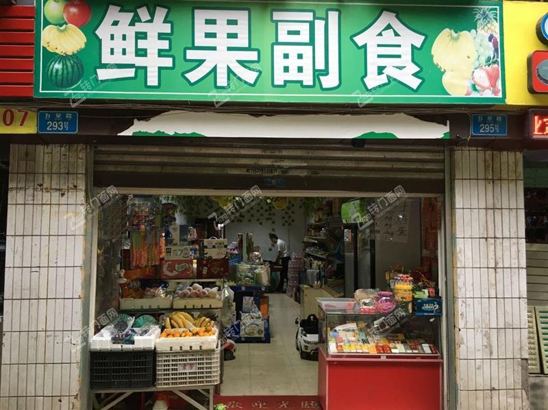 Z渝北区两路双龙湖金易医院对面百货超市旺铺转让