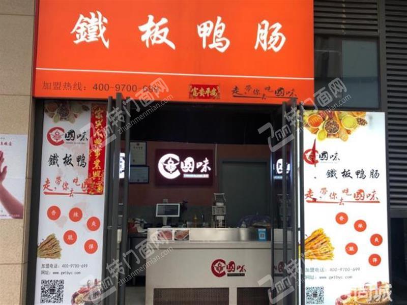 (新力都荟店)象湖华润万家答案奶茶店和铁板鸭肠店转让