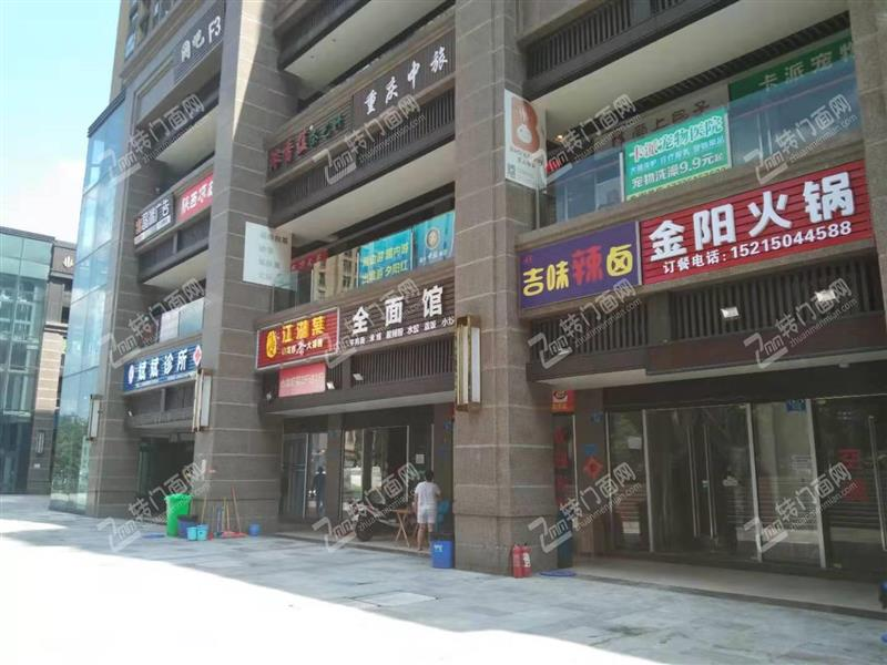 Z九龙坡谢家湾餐饮酒楼火锅串串门面转让 带6方气