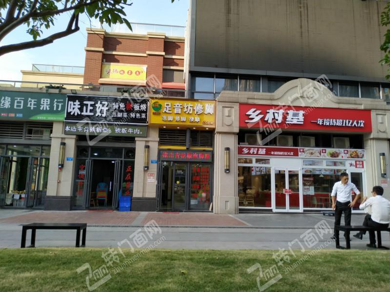 Z九龙坡盘龙新城红路灯正对面临街餐饮酒楼门面转让