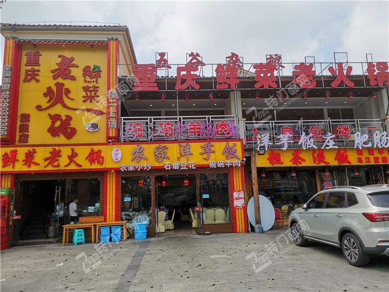 Z半年回本,武隆仙女山镇320平米酒楼餐饮临街门面转让