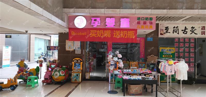 W谢家湾盈利母婴店+游泳池+24小时外摆区域商业街门面转让