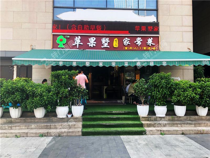 Z渝北两江新区1600平米精装宾馆酒店+100平米酒楼餐饮转让