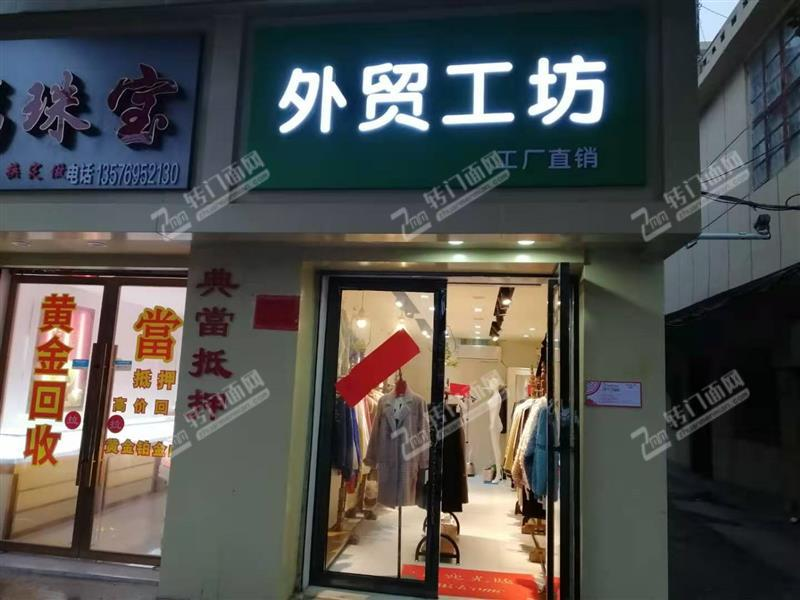 上海北路临街旺铺转让(可空转)