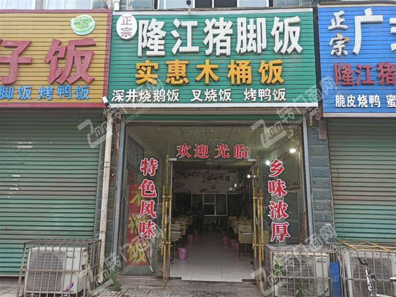 南康龙岭工业园门口快餐店转让
