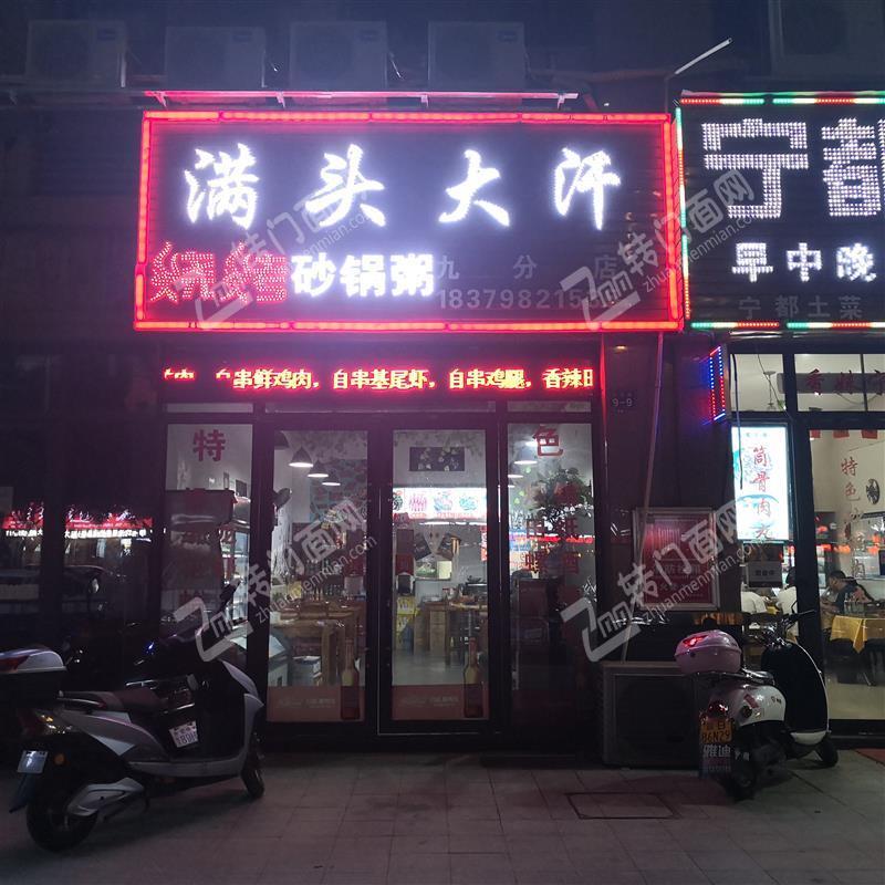 娱乐城于都路主干道夜宵店餐饮店转让,适合中早晚餐烧烤,可空店