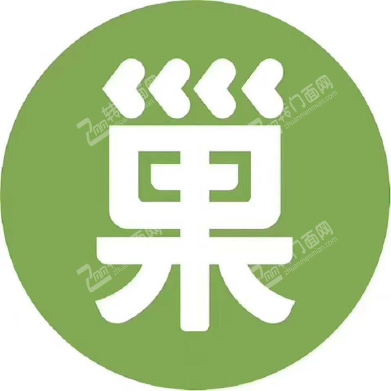 全国连锁品牌奶茶《茶巢》面向整个赣州范围寻求优质店面
