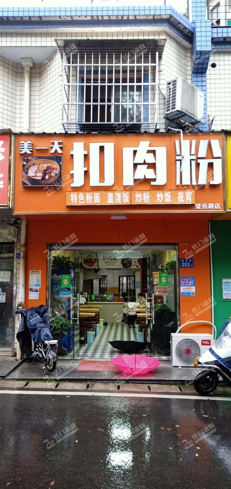 急转成熟商圈临街盈利火爆90平餐饮旺铺
