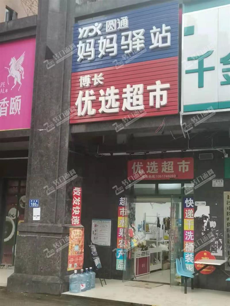 急转雨花区成熟小区出入口50平米驿站+团购便利店旺铺